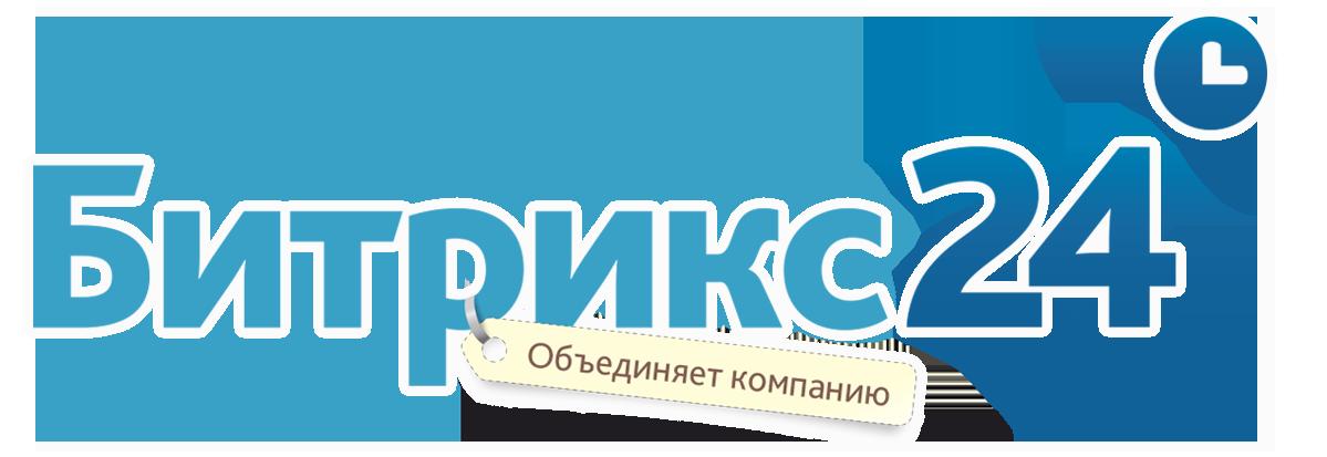 Логотип Trans-Atlas